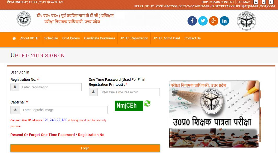 UPTET admit card login window