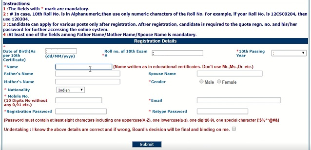 DSSSB registration form