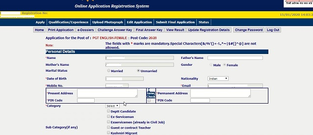 DSSSB application form