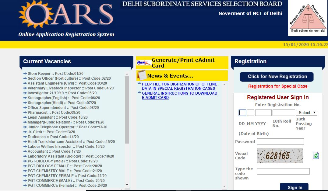 DSSSB registration window