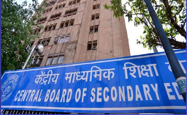 CBSE reduces syllabus by 30%; Know how it will affect CBSE 10th ...