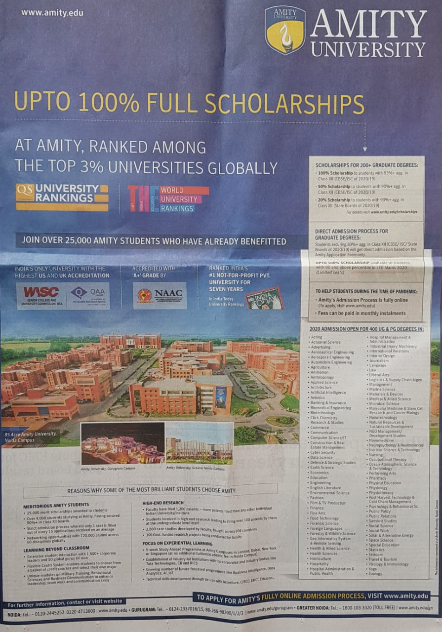 Amity University Raipur Courses Fees Placements Cut Off Ranking Admissions 2020