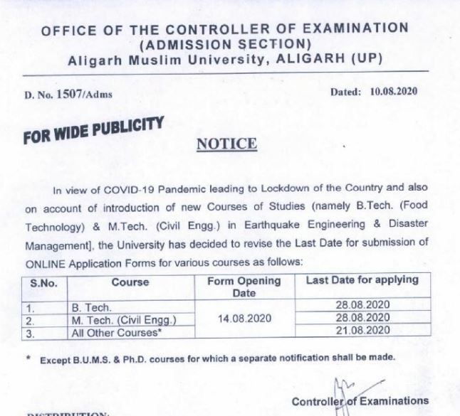 Amu 2020 Exam Registration Reopen On August 14 Admit Card Dates Syllabus Results More At Shiksha