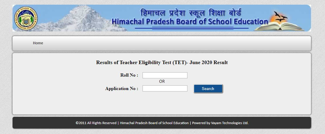 How to check HPTET result