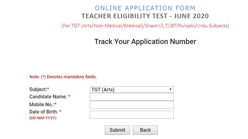 How to re-generate HP TET application number
